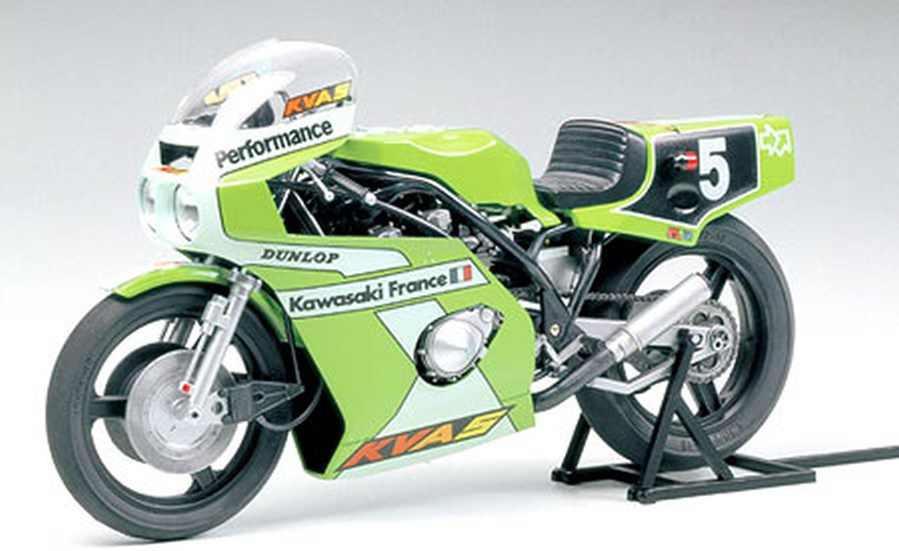Kawasaki KR1000F Tamiya